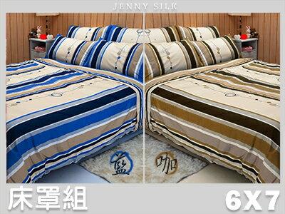 【名流精品寢具生活館】尋夢園.100%精梳棉.特大雙人床罩組全套.全程臺灣製造