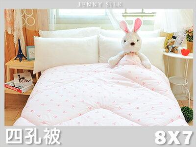 【名流寢飾家居館】原版迪士尼米奇米妮.四孔纖維棉被.特大雙人.全程臺灣製造