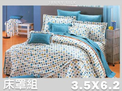 【名流寢飾家居館】繽紛世界.100%純棉.加大單人床罩組全套.全程臺灣製造