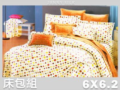 【名流寢飾家居館】繽紛世界.100%純棉.加大雙人床包組.全程臺灣製造