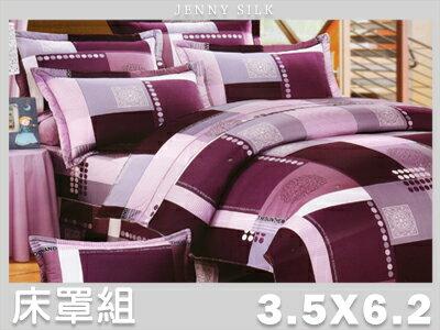 【名流寢飾家居館】夢幻格調.100%純棉.加大單人床罩組全套.全程臺灣製造