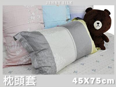 【名流寢飾家居館】薄枕頭套.100%天絲.超柔觸感.單件300兩件500 隨機出貨
