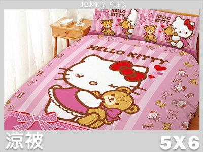 【名流寢飾家居館】Hello Kitty.麻吉熊.雙人涼被.全程臺灣製造