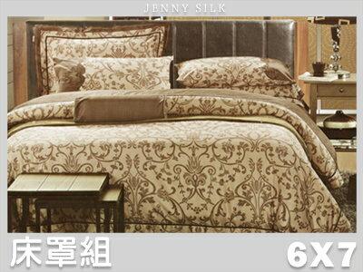 【名流寢飾家居館】都邑人文.100%PIMA棉.80支棉.400支紗.特大雙人床罩組全套