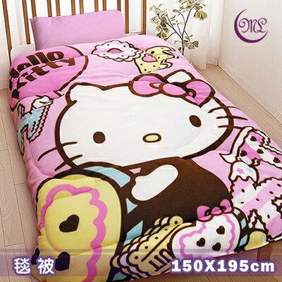 【名流寢飾家居館】Hello Kitty.甜點手作坊.暖暖被.雙面花色.保暖毛毯被.特惠780元