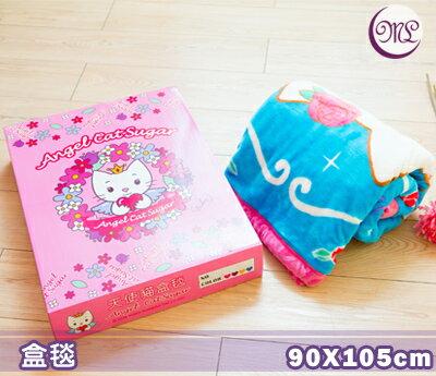 【名流寢飾家居館】天使貓信封.雙面花色.保暖袋毯背巾.法萊絨盒毯