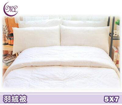 【名流寢飾家居館】PB立體95%羽絨被.260T純棉防絨表布.雙人尺寸.全程臺灣製造