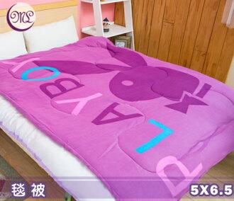 【名流寢飾家居館】PLAYBOY.淡粉紫.雙面花色.暖暖被.保暖毛毯被.全程臺灣製造