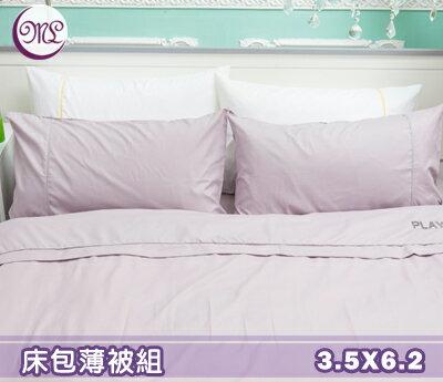 【名流寢飾家居館】PlayBoy.素色(淡紫).100%超細纖維.加大單人床包組薄被套全套