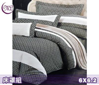 【名流寢飾家居館】奧斯特.100%PIMA棉.80支棉.400支紗.超柔觸感.加大雙人床罩組全套