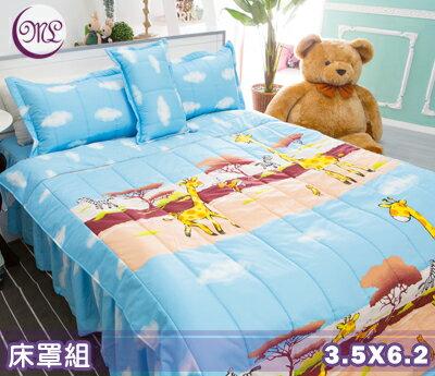 【名流寢飾家居館】動物世界.100%純棉.加大單人床罩組.全程臺灣製造