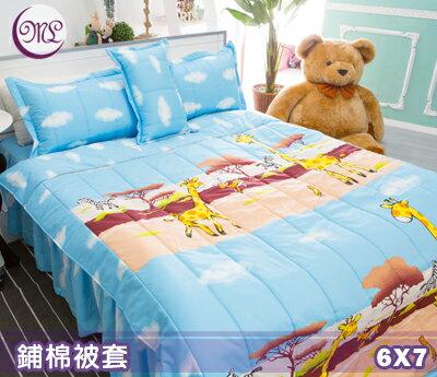 【名流寢飾家居館】動物世界.100%純棉.雙人兩用鋪棉被套.全程臺灣製造
