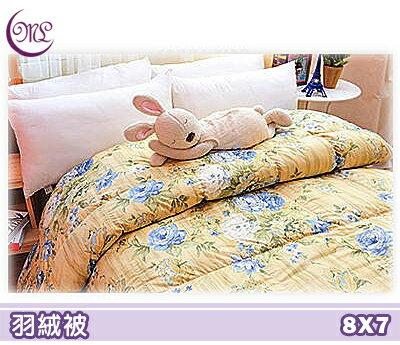 【名流寢飾家居館】日本原裝進口.頂級98%鵝絨被.800T防絨印花布.特大雙人