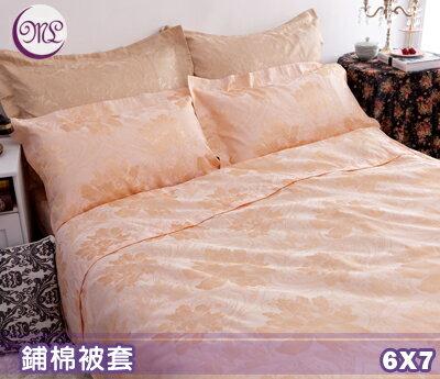 【名流寢飾家居館】鸞鳳和鳴.100%精梳棉緹花.雙人兩用鋪棉被套.全程臺灣製造
