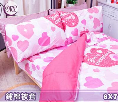 【名流寢飾家居館】怦然心動.100%精梳棉.雙人兩用鋪棉被套.全程臺灣製造