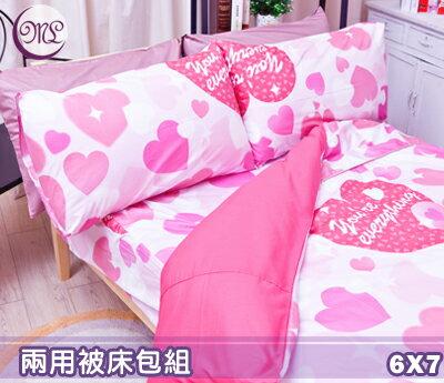 【名流寢飾家居館】怦然心動.100%精梳棉.特大雙人床包組兩用鋪棉被套全套