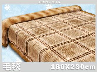 【名流寢飾家居館】專櫃精品.品質本位.嚴選素材.日本精製.DAKS格.180*230cm