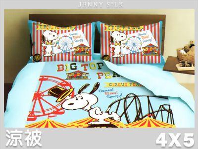 【名流精品寢具生活館】Snoopy史努比.馬戲團.單人涼被.全程臺灣製造
