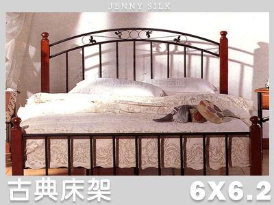 【名流寢飾家居館】承襲歐洲鍛造工藝床架.呈現新古典美學.M025B.加大雙人