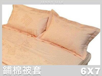 【名流精品寢具生活館】幸福時光.60支棉緹花.雙人兩用舖棉被套.全程臺灣製造