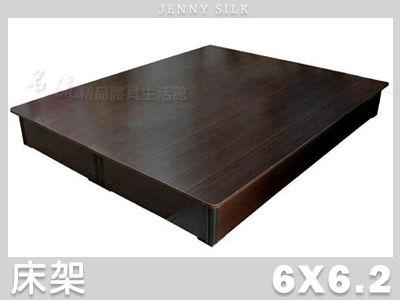 【名流寢飾家居館】真材實料床底架.精緻圓弧曲線造型.加封底.加大雙人