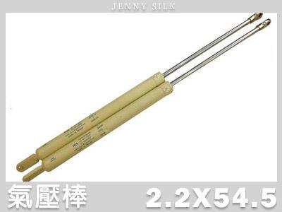【名流寢飾家居館】高品質碳鋼氣壓棒.適用於掀床.全程臺灣製造