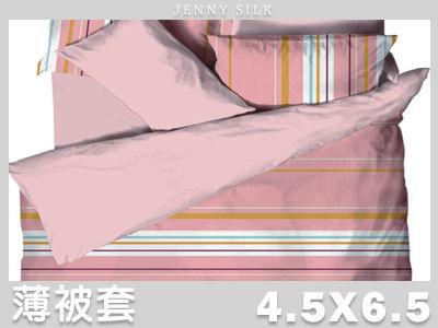 【名流寢飾家居館】繽紛線條.100%純棉.單人薄被套.全程臺灣製造