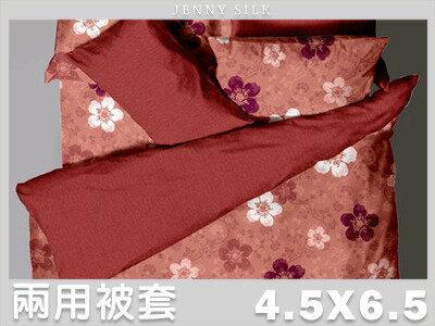 【名流精品寢具生活館】日本櫻.100%純棉.單人兩用鋪棉被套.全程臺灣製造