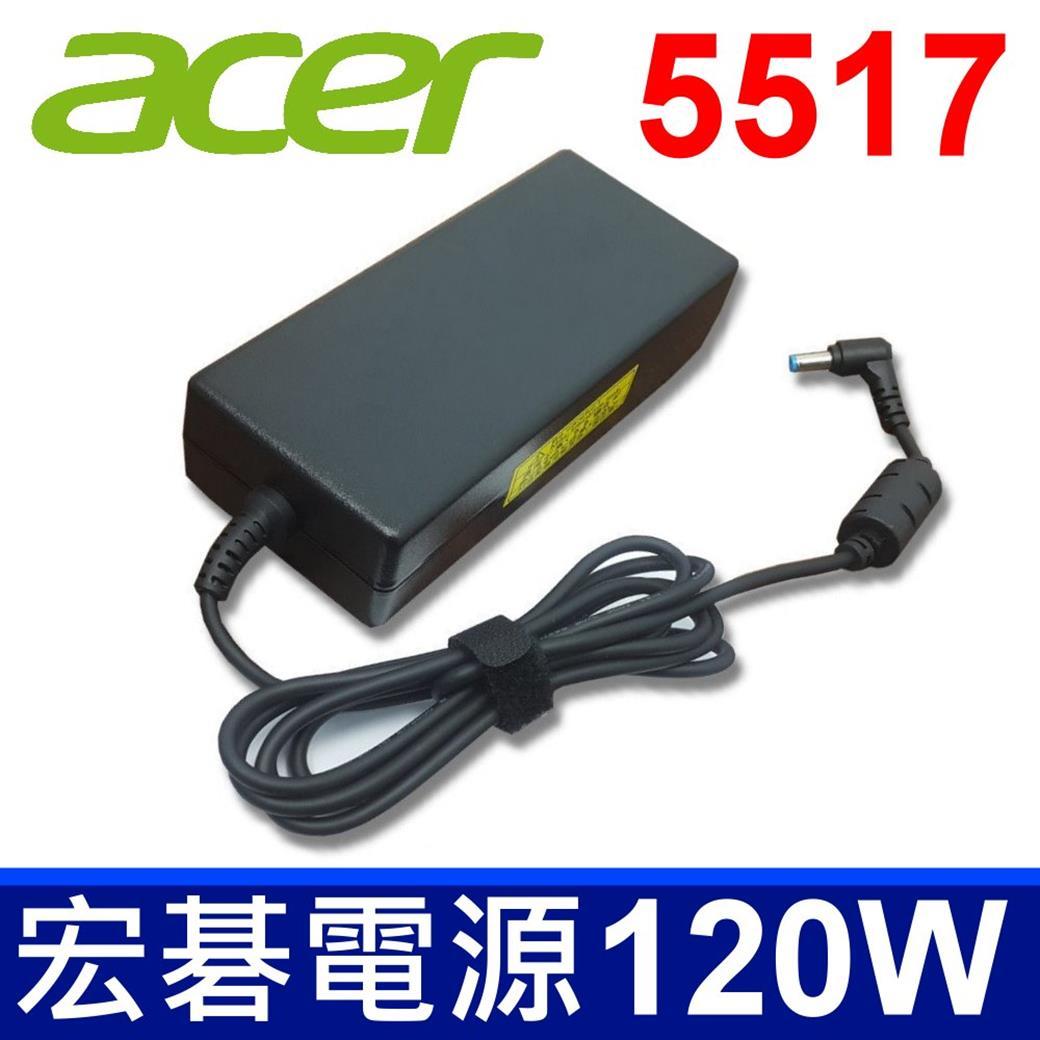 筆電達人 ACER 120W 原廠規格 變壓器 19V 6.32A 5.5mm*1.7mm 充電器 電源線 充電線 Aspire 5350 5745 5745G 5745PG...