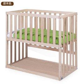 『121婦嬰用品館』Childhome 床邊童話嬰兒床 原木色 85*94*54