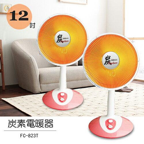 <br/><br/>  《兩入超值組》【永用】12吋定時碳素電暖器FC-823Tx2<br/><br/>