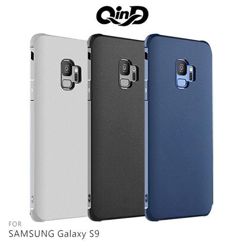SamsungGalaxyS9S9+QinD刀鋒保護套防摔氣囊TPU背蓋保護殼手機殼軟殼背殼殼