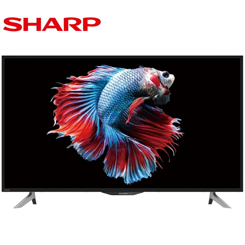 SHARP 夏普 4T-C40AH1T 電視 40吋 4K Ultra HD TV easy smart 智慧連網 【送貨到府不安裝】 - 限時優惠好康折扣