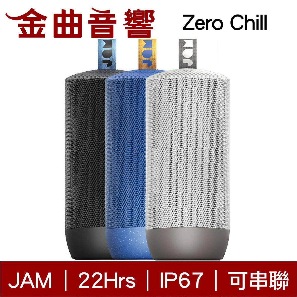JAM Zero Chill 藍牙喇叭 HX-P606   金曲音響