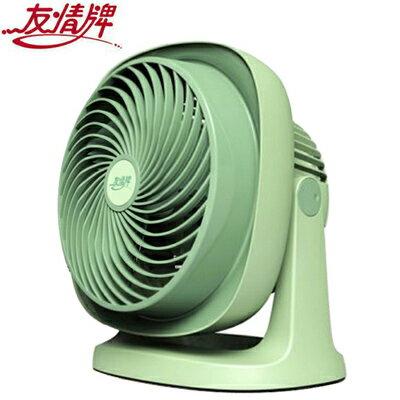 <br/><br/>  【友情】8吋渦漩式對流循環集風扇 KG-8890(顏色隨機出貨)<br/><br/>