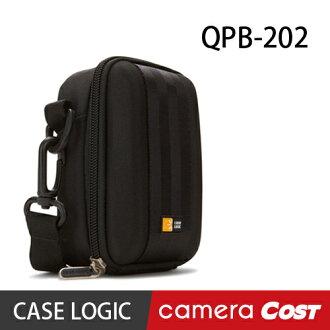 CASE LOGIC QPB-202 中型硬殼相機包 相機包