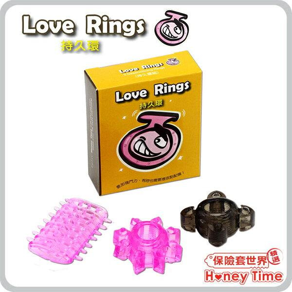 【保險套世界精選】HoneyTime.Love Rings持久環組