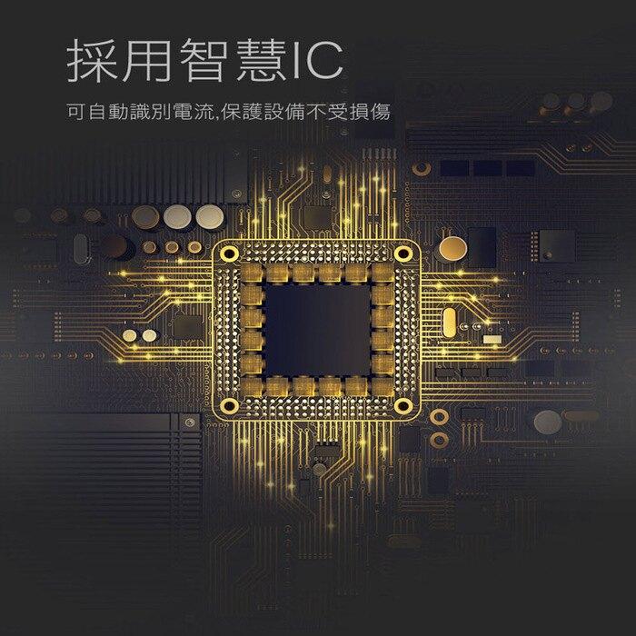 【宏華資訊廣場】Esense逸盛 - E100雙輸入10000mah行動電源(APE100)