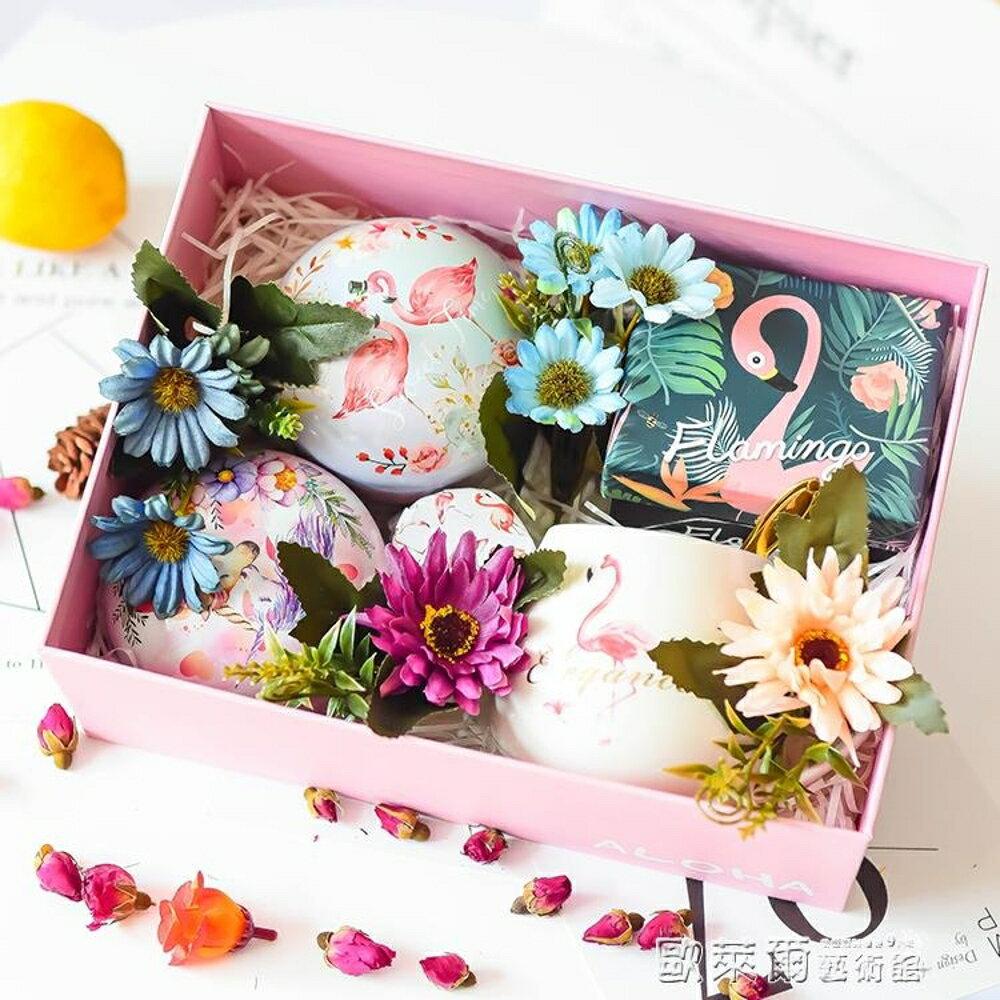 禮物禮品花茶禮盒生日禮物實用送女生送閨蜜送女友媽媽禮品婚禮伴手禮『清涼一夏鉅惠』 0