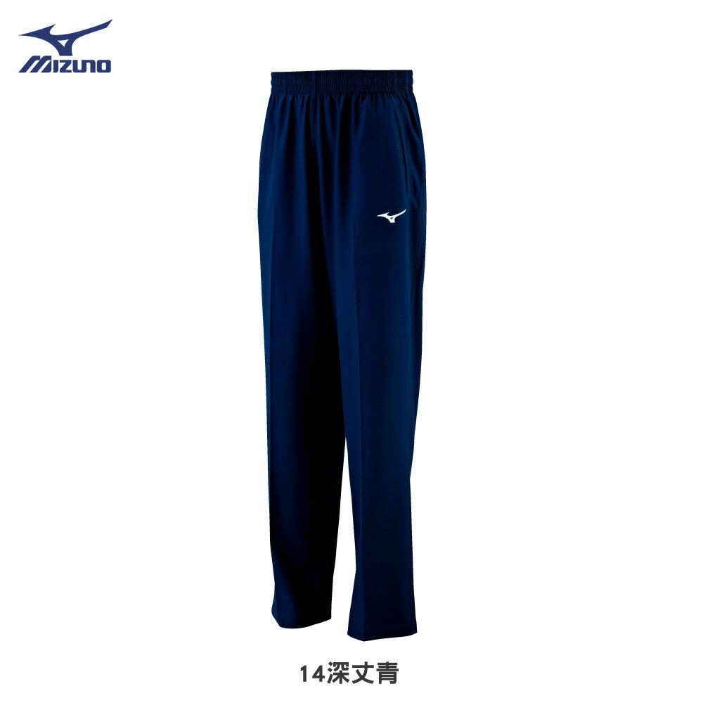 男款針織長褲 32TD8A3814(深丈青)【美津濃MIZUNO】