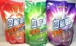 【八八八】e網購~【白帥帥洗衣精補充包1650g】洗衣精