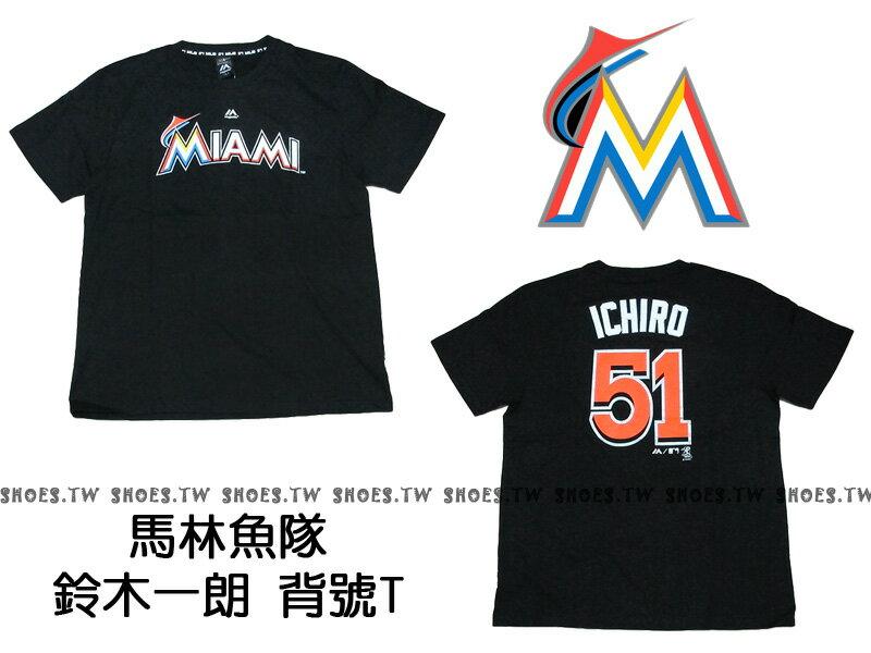 Shoestw【6530251-900】MLB 大聯盟 MAJESTIC 號碼T 黑色 馬林魚 ICHIRO 鈴木一朗 0
