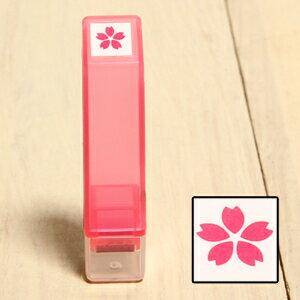 「Kodomo小孩牌」手帳小印章-113櫻花花瓣(粉紅)「新品」