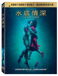 水底情深DVD