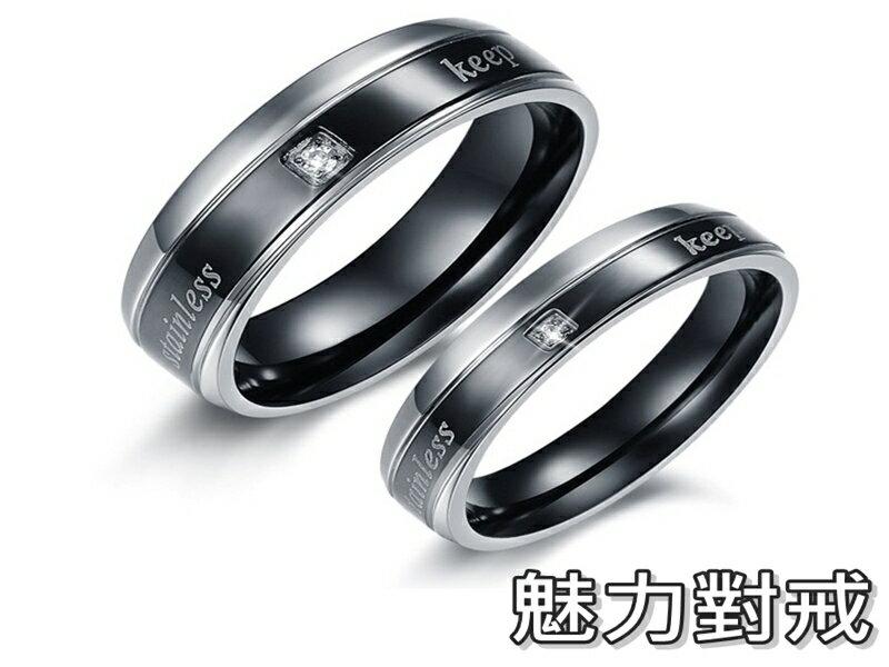 ~316小舖~~C199~^( 鈦鋼男女對戒~魄力對戒~單件價  黑色戒指  黑色對戒