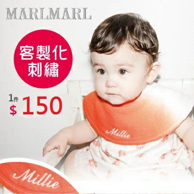 日本【MARLMARL】加購商品-客製化寶寶圍兜兜英文名字刺繡服務▲打造專屬禮物▲ 1