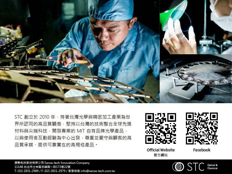 @3C 柑仔店@ STC Clip Sensor Protector 感光元件 保護鏡 for SONY APS-C 6