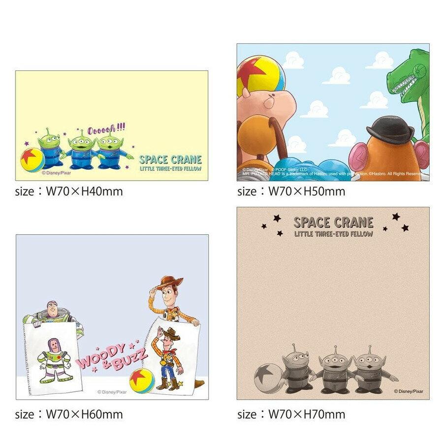 三眼怪4款便利貼 玩具總動員 日製 正版授權L00010258