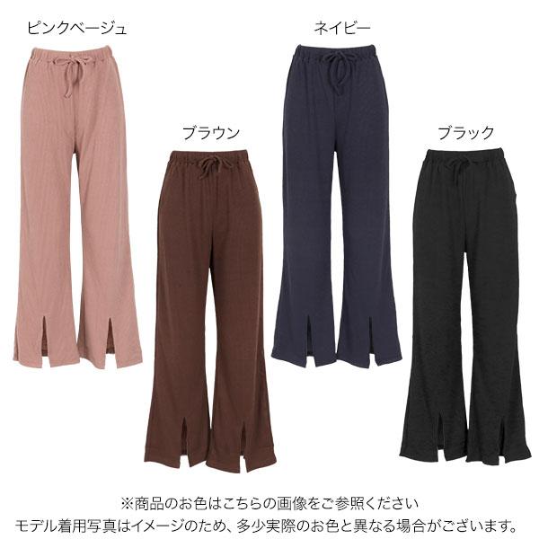 日本Kobe lettuce  /  夏季輕膚休閒長褲  /  m2544-日本必買 日本樂天直送。滿額免運(2380) 1