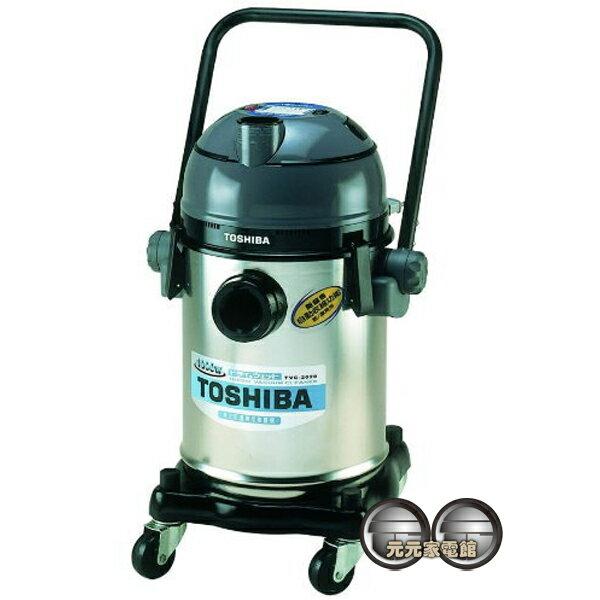 <br/><br/>  【東芝 TOSHIBA】乾濕兩用吸塵器TVC-2020<br/><br/>